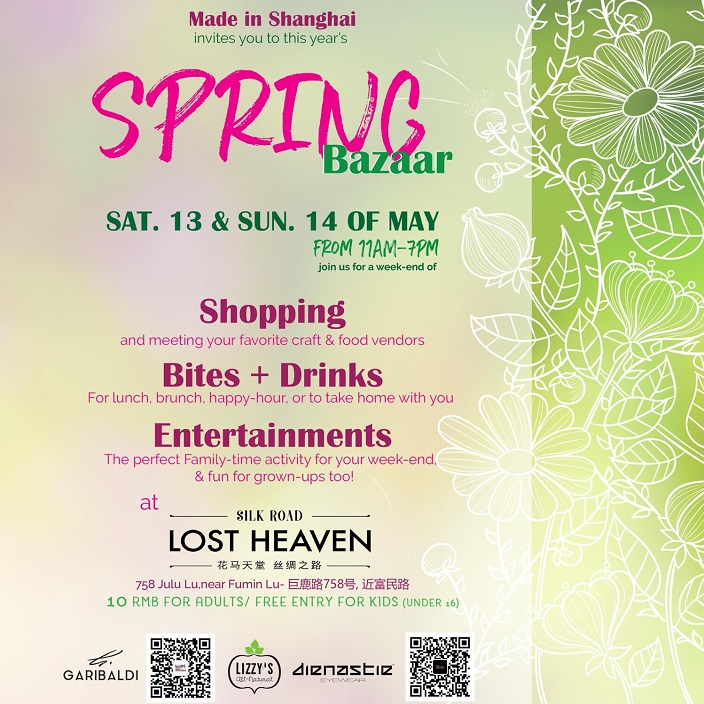 Spring-bazaar-final-flyer-square-small-a4a345.jpg