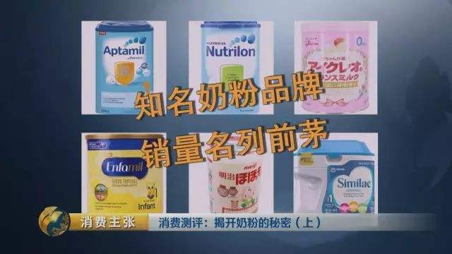 imported-milk-powder-01-205b8d.jpg