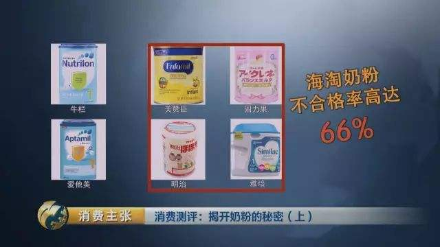 imported-milk-powder-05-7dc10a.jpg
