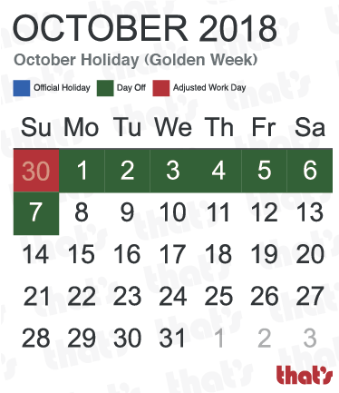 October-2018-public-holidays-china-october-holiday-golden-week-october-1-befe12.png