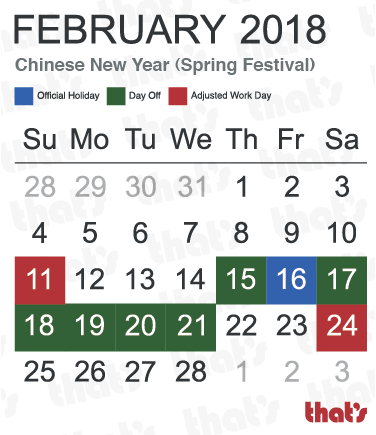 february-2018-spring-festival-chinese-new-year-cny-china-public-holiday-2dcbd2.png