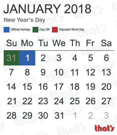january-2018-china-public-holiday-new-year-144ae9.png