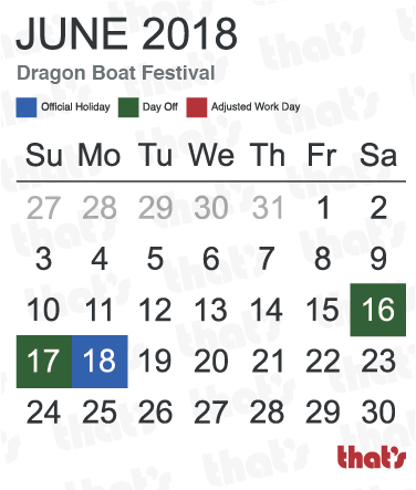 june-2018-china-public-holidays-dragon-boat-festival-dragonboat-duanwujie-fd4c5b.png