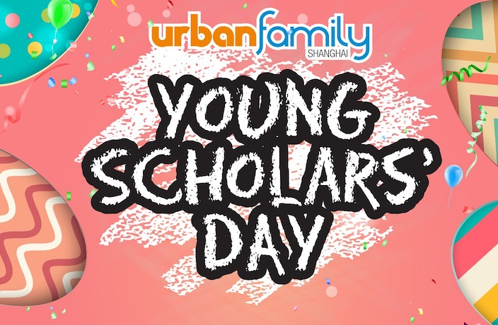 young-scholars-day-d85cd6.jpg