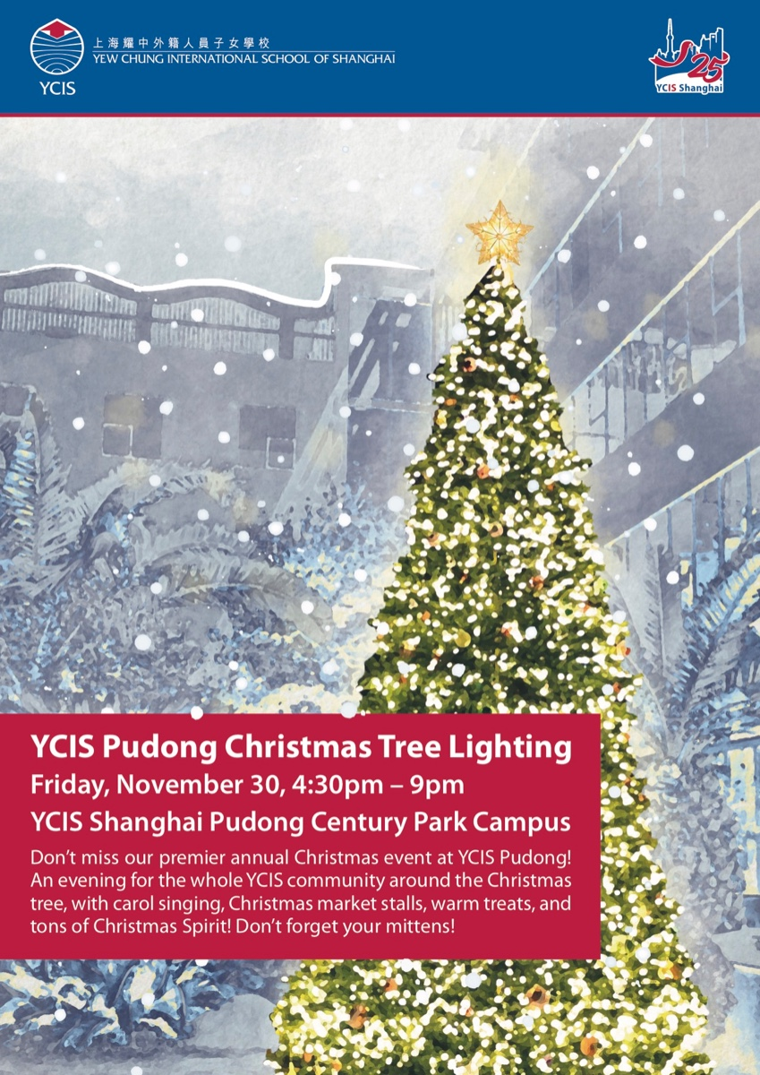 YCIS-Pudong-Christmas-Tree-Lighting-56a8b5.jpg