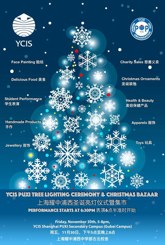 YCIS-Puxi-Christmas-Tree-Lighting-c8c0d8.jpeg