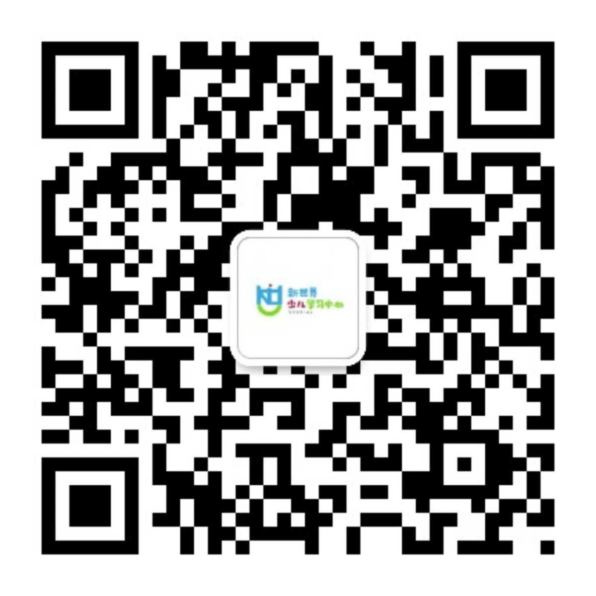 qrcode_for_gh_840a6612895c_1280-9788a1.jpg