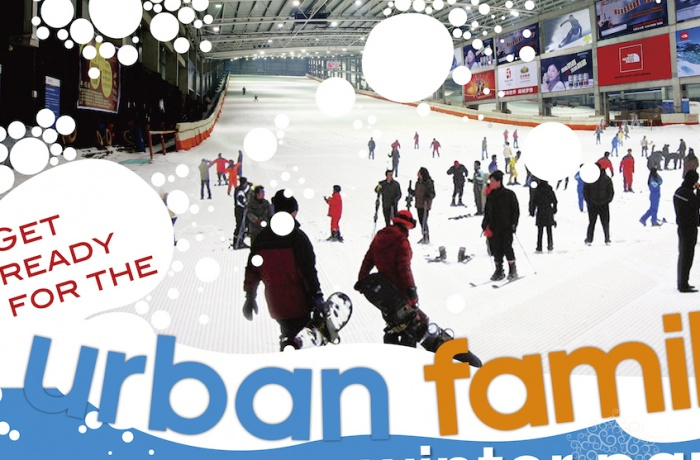 Get Ready for Urban Family's Winter Party, Saturday November 15