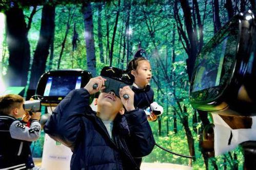 World's First VR Zoo Opened in GZ