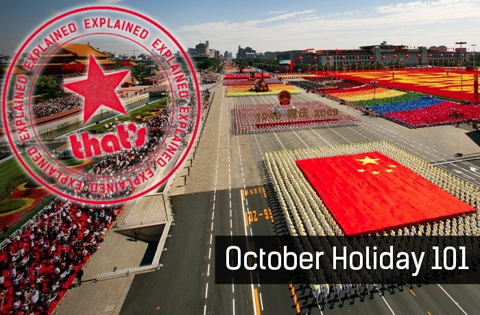 Explainer: Everything You Need to Know About October Holiday