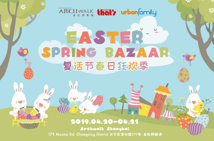 RSVP Now For Archwalk's Fun-Filled Easter Bazaar!