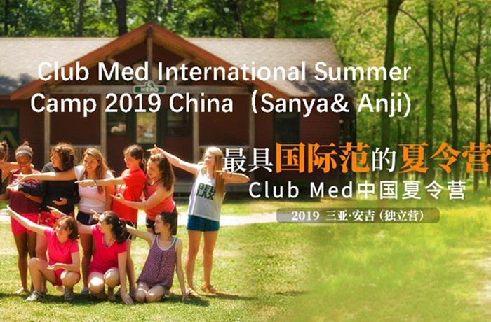 Sign Your Kids Up for Club Med's Amazing International Summer Camp