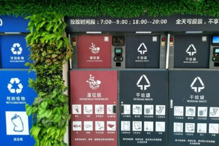 Shanghai Releases New Garbage Sorting Guidelines